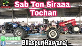 Swaraj 960 Vs Sonalika 60 Bilaspur Tochan Mukabala (Haryana)
