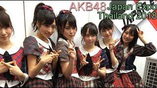 AKB48♡Japan Expo Thailand 2018 目玉イベントとして3年連続でタイ人を熱狂の渦に! AKB48 検索動画 1
