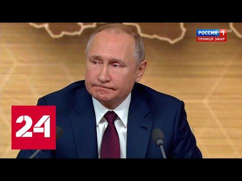 Путин назвал худшее