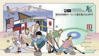 Karuizawa International Curling Championships 2019 Men's Final or 3rd Place Play-Off