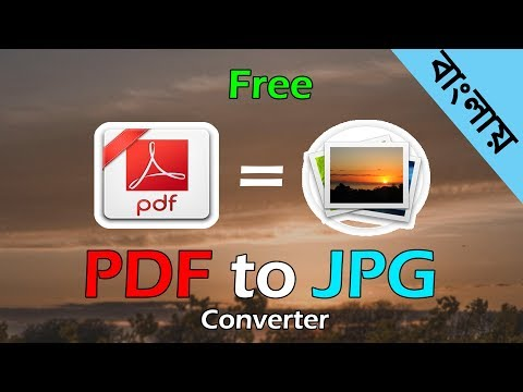 Free PDF To JPG Converter Bangla Tutorial