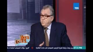 محمود أباظة : هناك أخطاء في الوفد والرئيس فشل في إدارة الوفد لكن هذا الإرتباك موجود في كل الأحزاب