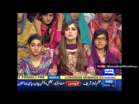 Saif-ul-Malook ---- Hina Nasrullah --- Mazaaq raat