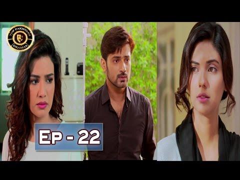 Naimat Ep 22 - ARY Digital - Top Pakistani Dramas thumbnail