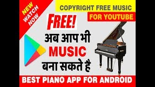 best-piano-app-for-android-2018-music-app-music-app