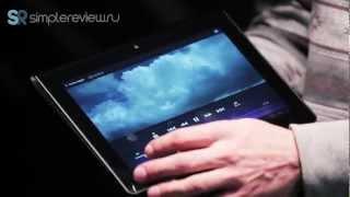 Видео обзор планшета Sony Tablet S на русском(Спонсор проекта интернет магазин компьютеров, мобильных устройств, фото-видео техники Просто техника:..., 2012-05-29T15:45:05.000Z)