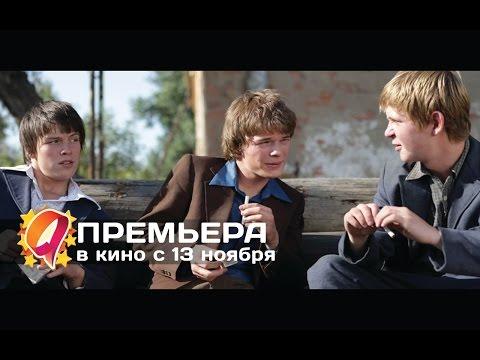 Расписание Мираж Синема в Архангельске