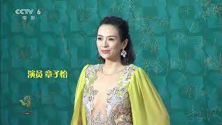 第三届海南岛国际电影节圆满闭幕 众星展望中国光影新征程【中国电影报道 | 20201214】 - YouTube