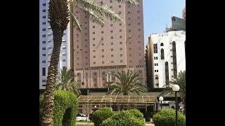 Bab Al Multazam Concorde Hotel Makkah فندق باب الملتزم كونكورد مكة المكرمة 4 نجوم