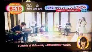 """2015/6/22 「めざましテレビ」の""""ナイスキャッチィ""""というコーナーで、..."""
