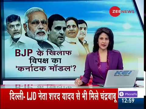 Lok Sabha Elections 2019: Chandrababu Naidu reaches out to Rahul Gandhi