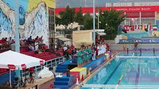 Παγκόσμιο Πρωτάθλημα πόλο Ελλάδα Αυστραλία 12-6, Βόλος 3/8/2017
