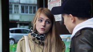 """Короткометражный фильм """"Остановка"""""""