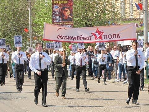День Победы-2019 в Рубцовске