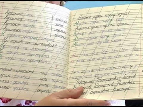 Каллиграфия, которую мы потеряли /// Почерк красивый и быстрый // Каллиграфъ / 037