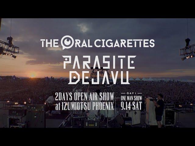 THE ORAL CIGARETTES「PARASITE DEJAVU ~DAY1 ONE MAN SHOW~」TBSチャンネル O.A TRAILER