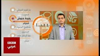لماذا تحظر حكومات عربية المكالمات المجانية عبر الإنترنت؟ برنامج نقطة حوار