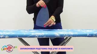 видео 10 способов использования гладильной доски