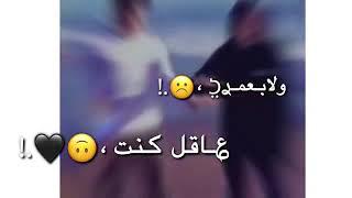 انا لما بحب بجن جديد 💙امجد الجمعة احدث اغنية ناررر 🤩😍
