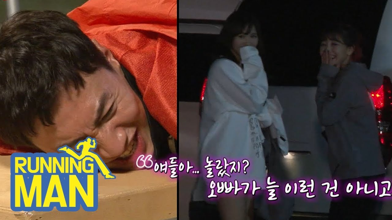 TWICE Pass by as Kwang Soo Gets Penalized [Running Man Ep 399]