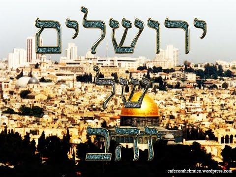 Jerusalém de Ouro | Discurso Histórico de Benjamin Netanyahu