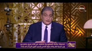 مساء dmc - صحيفة عكاظ  السعودية تكشف عن لقاء سري جمع بين وزير خارجية قطر وقائد فيلق القدس