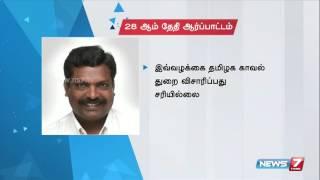 VSK To Protest Over CBI Probe On Vishnu Priya's Death   Tamil Nadu   News7 Tamil  