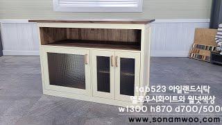 수제원목가구 광파오븐수납  아일랜드식탁/ wood  k…