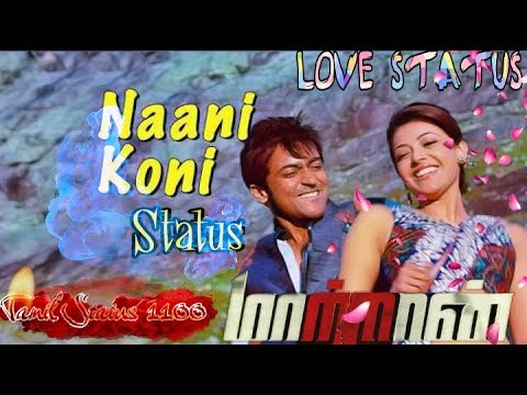 Maattrraan - Naani Koni Status Video|Suriya, Kajal Agarwal