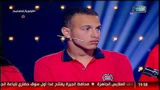 العباقرة | مدارس مصر الحديثة والبشائر الدولية | فقرة ال 30 ثانية
