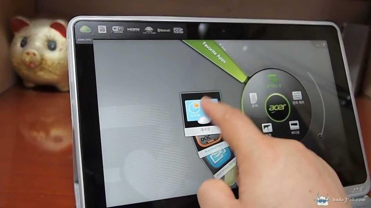 Acer Ring Software Download