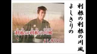 S34年発売の、平手造酒を主人公とした三波春夫のヒット曲です。