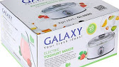 Йогуртница smile mk 3001 — купить сегодня c доставкой и гарантией по выгодной цене. 20 предложений в проверенных магазинах. Йогуртница smile.