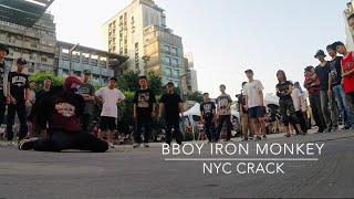 Bboy Iron Monkey – NYC Crack