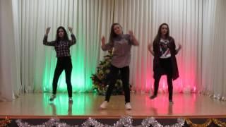 Новогодний КВН танцевальный номер 11А класса