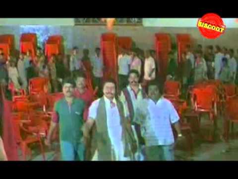 Om Namah Shivaya 1999: Full Kannada Movie