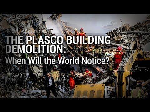 The Plasco Building Demolition: When Will the World Notice?