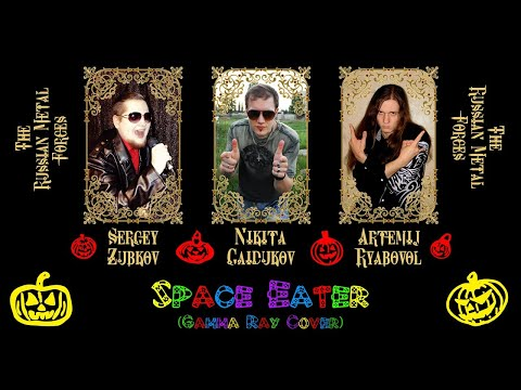 The Russian Metal Forces - Space Eater Gamma Ray Cover