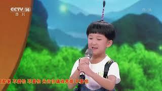 [音乐快递]《不要怕》 演唱:韩雨晴|CCTV少儿