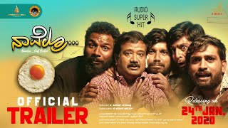 NAVELRU HALFBOILED Trailer  Tabla Nani, Devdas Kapikad, Sunil, Deepak   Vijeth Krishna   Shivaraj
