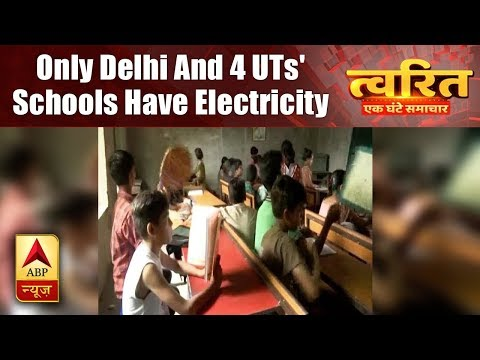 Twarit Mahanagar: Only Delhi and 4 UTs' schools have electricity connection, says HRD Ministry data