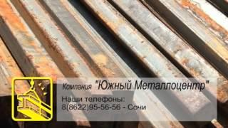 видео Квадрат 40 горячекатаный