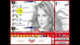 اسامه  الجزء 2 http://xat.com/ChangeGrouposama