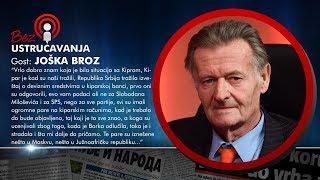 BEZ USTRUČAVANJA - Joška Broz: Borka Vučić, Žika Petrović i Pavle B. su ubijeni zbog kiparskih para!