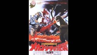 Terror of Mechagodzilla (1975) - OST: Godzilla
