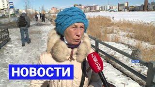 Новостной выпуск в 09:00 от 18.04.21 года. Информационная программа «Якутия 24»