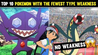 Top 10 Pokemon With The Fewest Type Weaknesses|Top 10 Pokemon With No Type Weakness|Explained Hindi