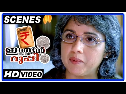 Indian Rupee Malayalam Movie   Scenes   Prithviraj seeks compensation from Revathy   Thilakan