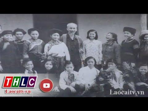 Những hình ảnh quý giá về chuyến thăm của Bác Hồ tại Lào Cai 60 năm trước | THLC