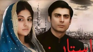Must Watch Top Ten Pakistani TV Dramas